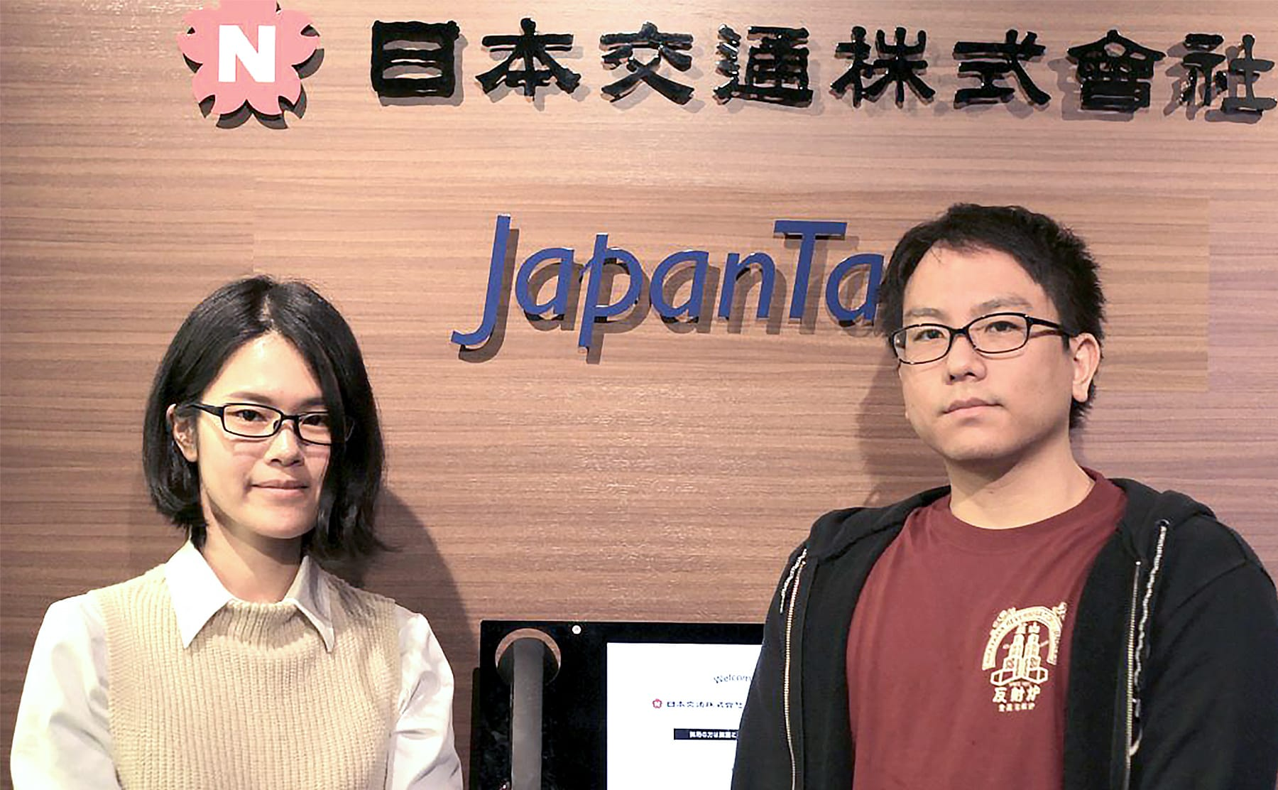 Pict interview japantaxi 03