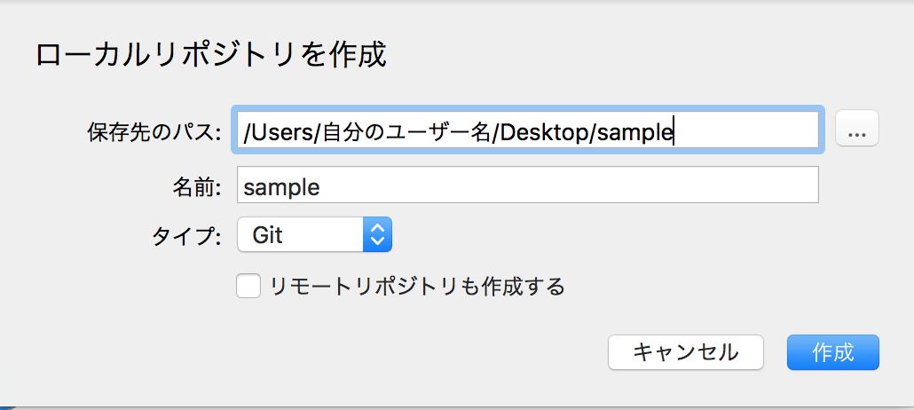 github_repository