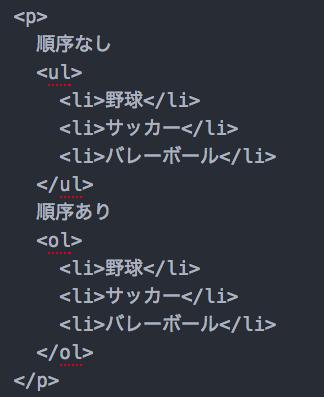 list_tag