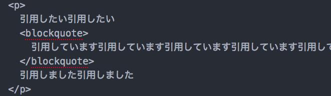 blockquote_tag