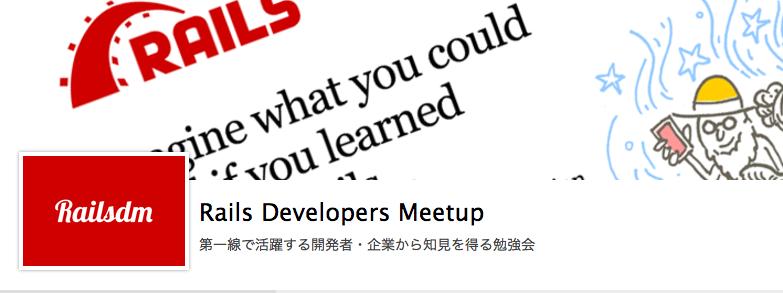 Rails Developers Meetup