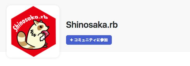 Shinoska.rb