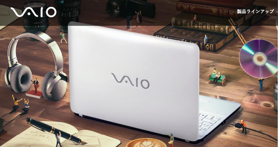 ノート パソコン vaio 中古ノートパソコン SONY/VAIO