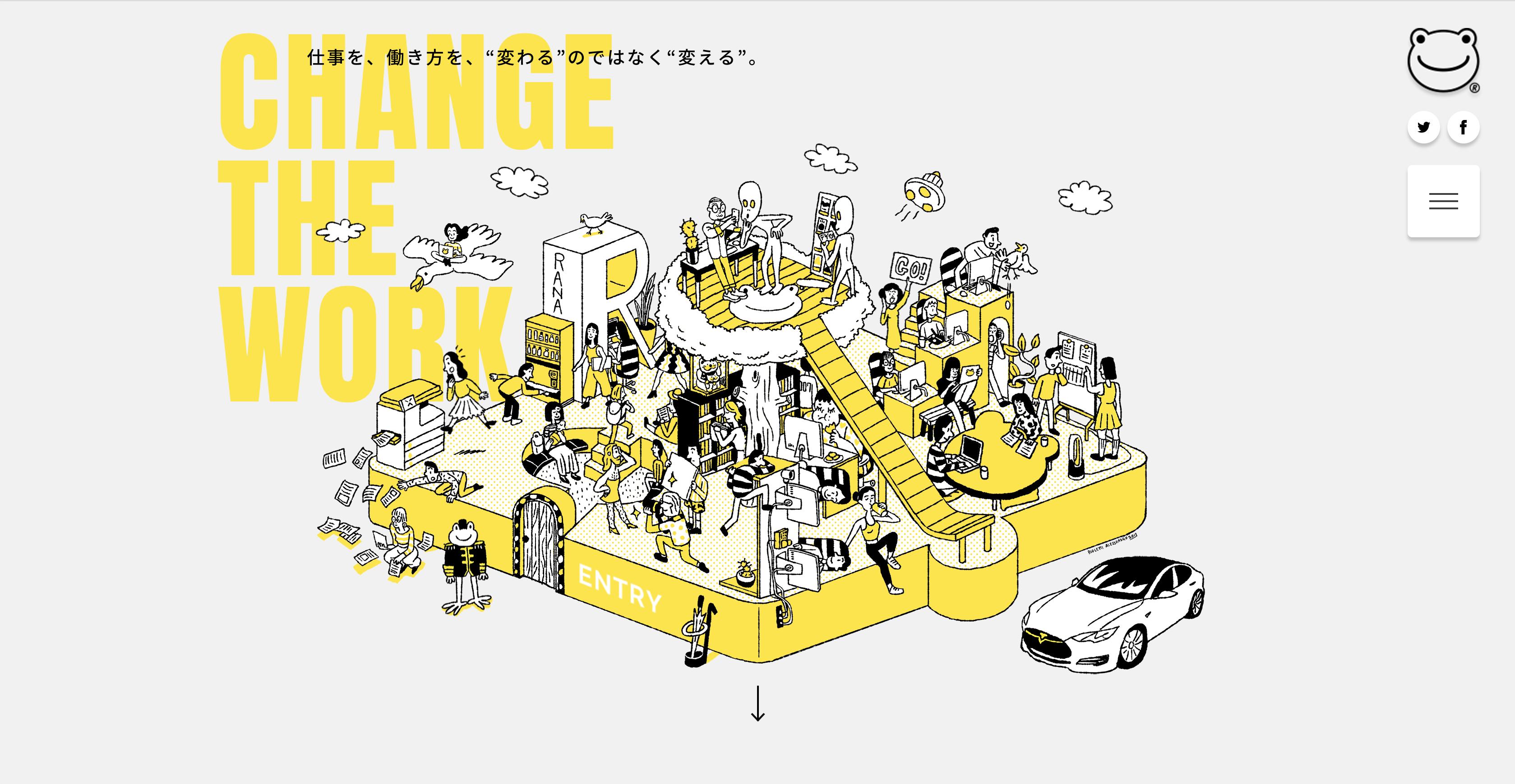 2019年版webデザインで知っておきたい最新トレンド10選 Technote