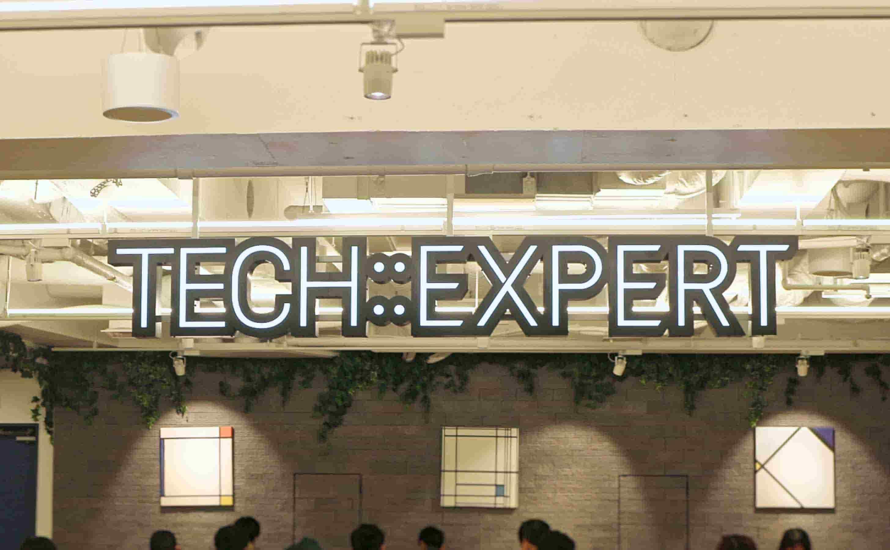 TECH::EXPERT 教室 ロゴ