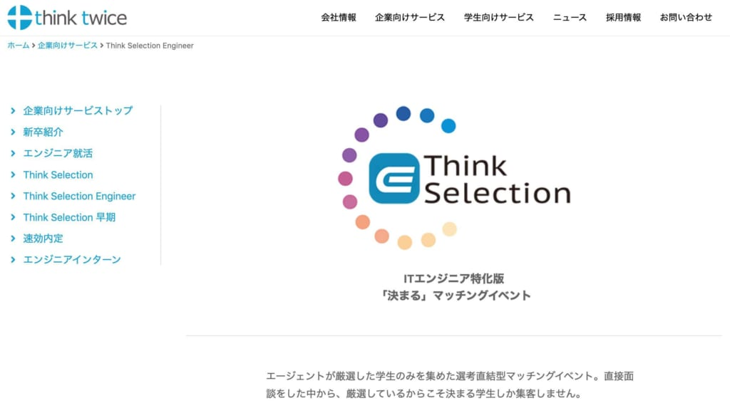 Think Selection Engineer