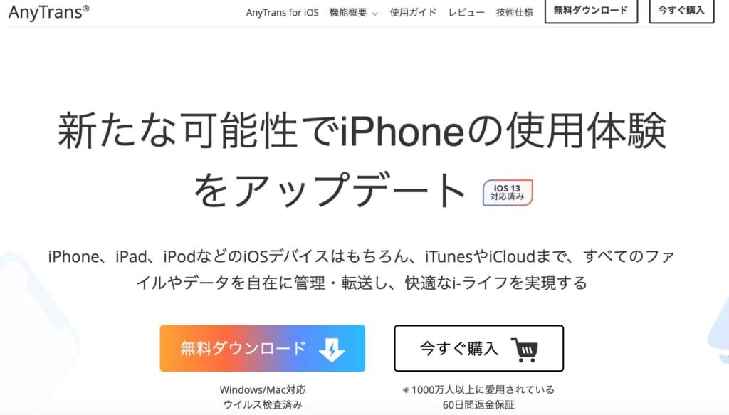音 iphone 着信