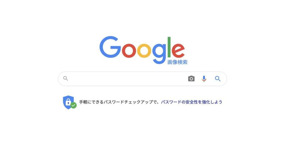 Googleだけじゃない!おすすめの画像検索サイトと画像素材検索エンジン ...