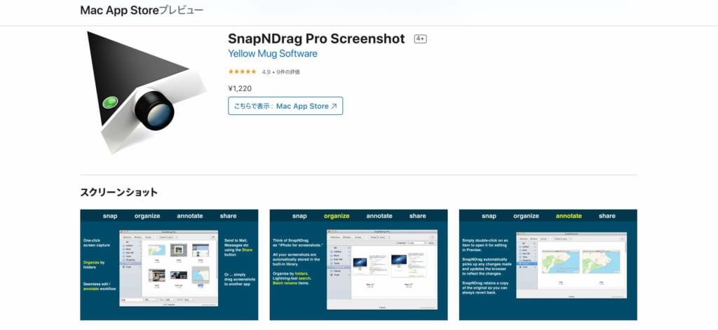 SnapNDrag Pro Screenshot