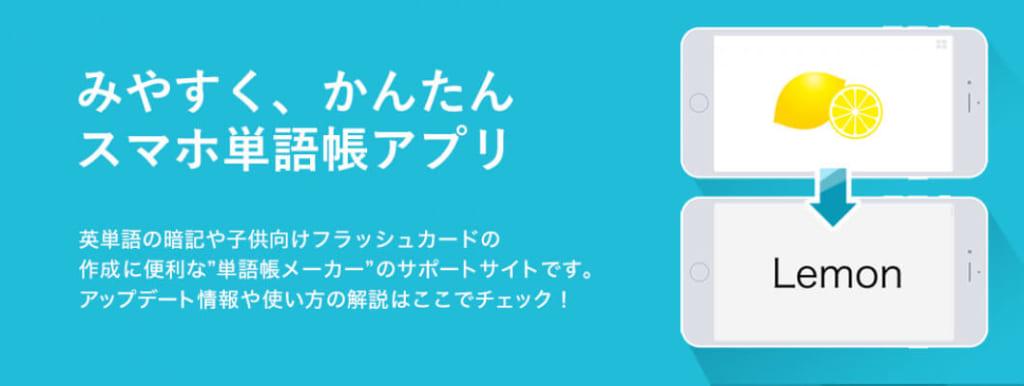 単語帳アプリ 単語帳メーカー