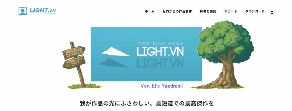 Light.vn