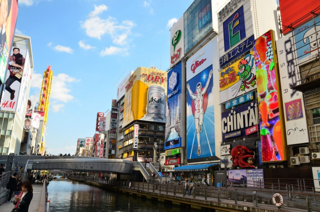 大阪無料画像