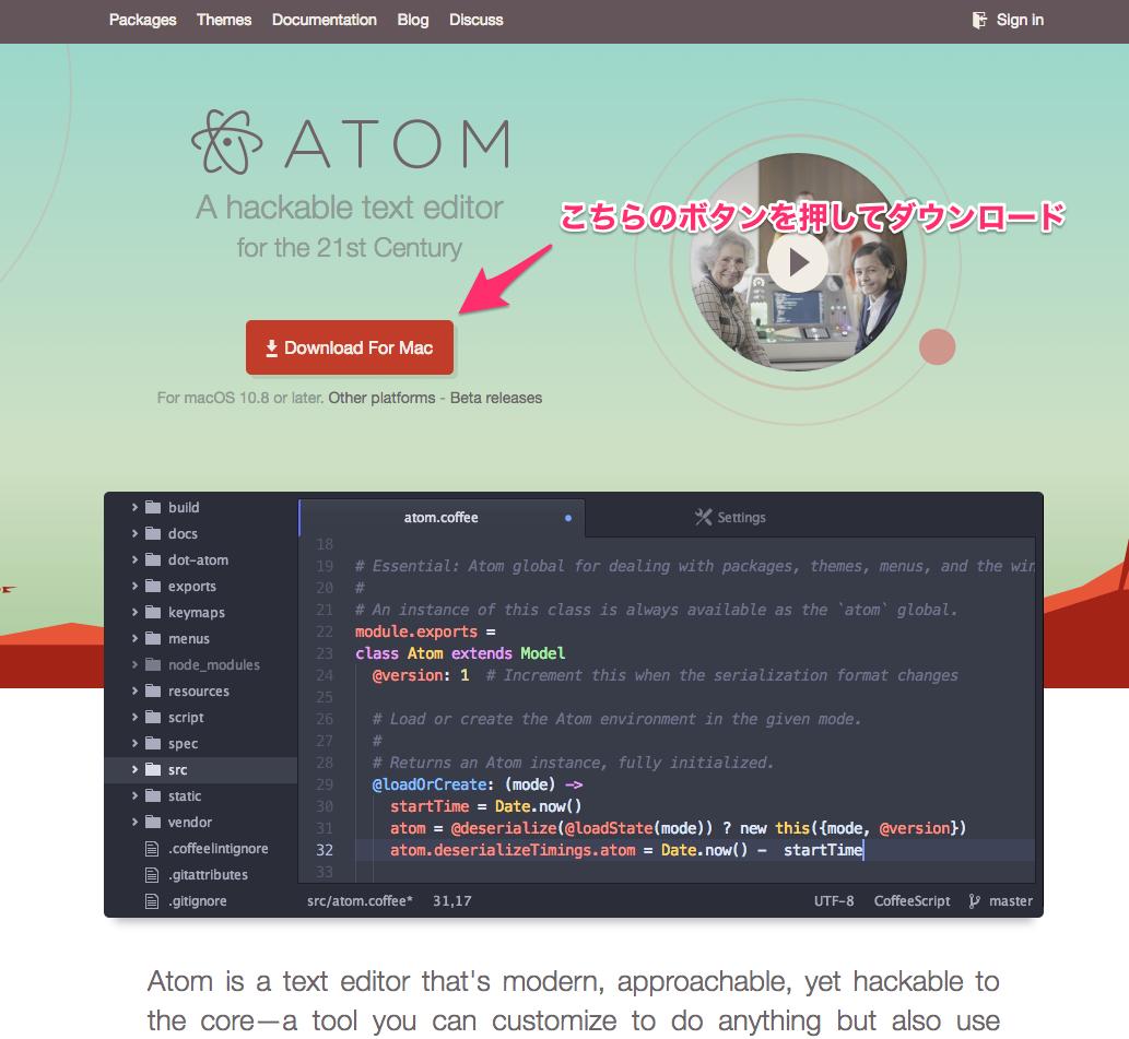 Atom_🔊