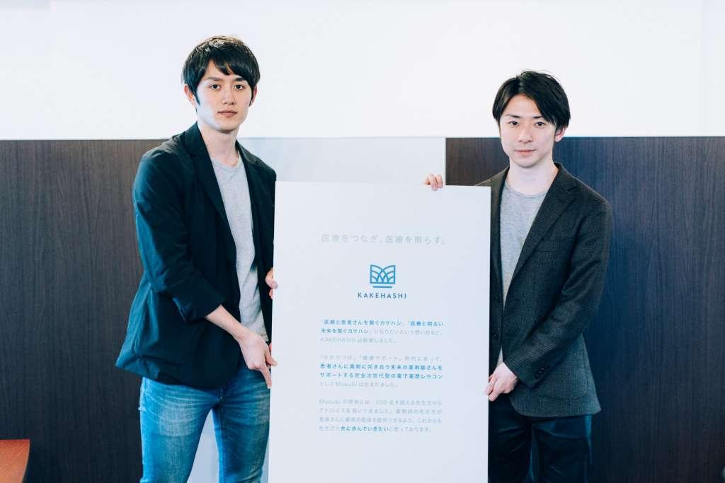 カケハシ Musubi CEOインタビュー