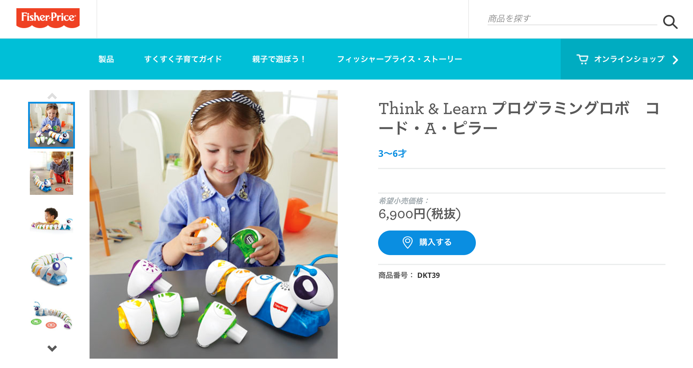 FireShot Capture 255 - Think & Learn プログラミングロボ コー_ - http___www.fisher-price.com_ja_JP_product_98301