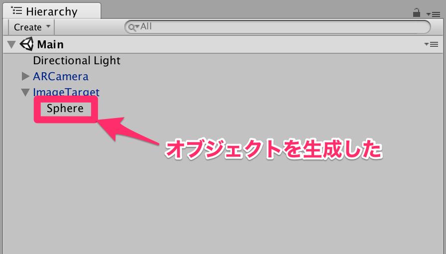 Unity_5_5_1f1_Personal__64bit__-_Main_unity_-_AR_-_PC__Mac___Linux_Standalone__Personal___OpenGL_4_1__9