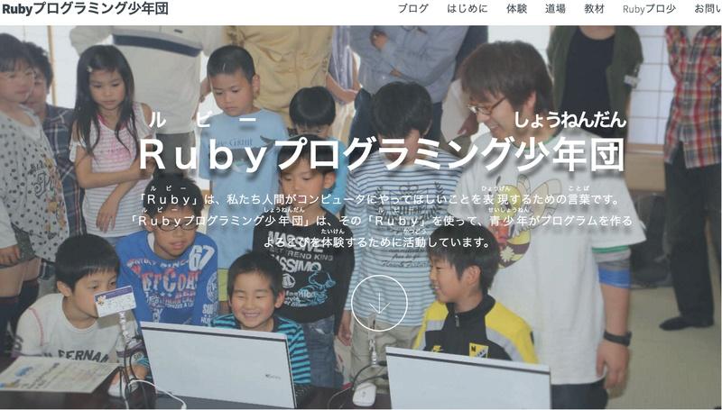 ゲームで学ぶプログラミング画像3 プログラミング ゲーム感覚