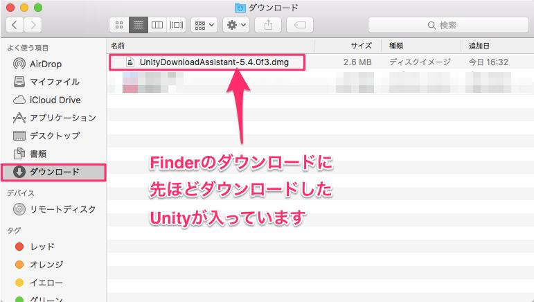 unity5使い方7