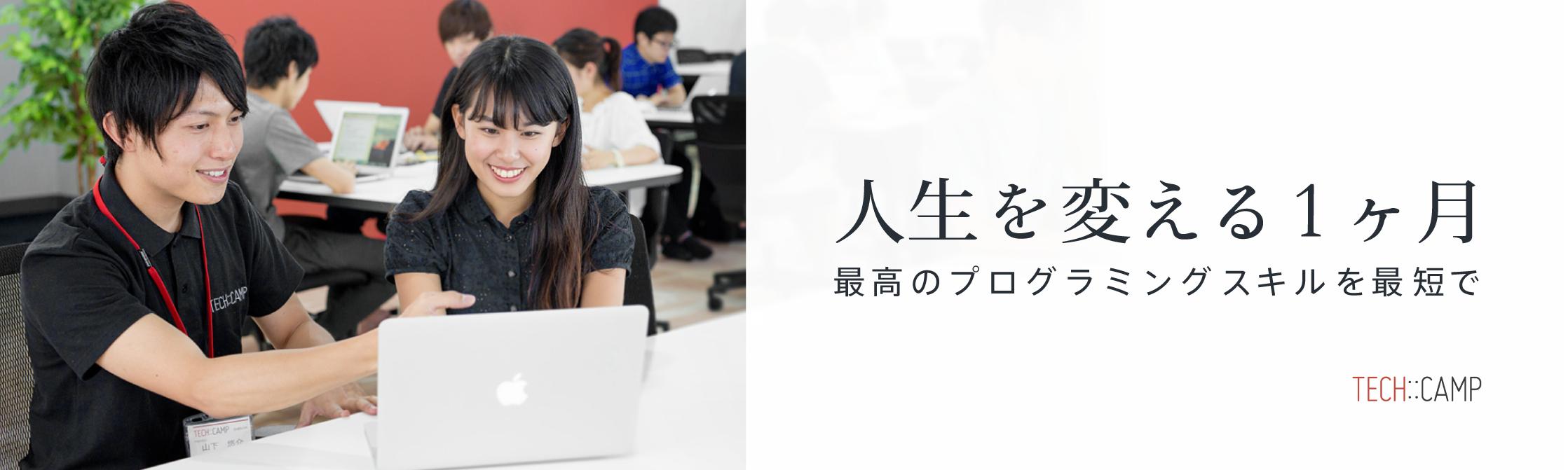 banner_techcamp