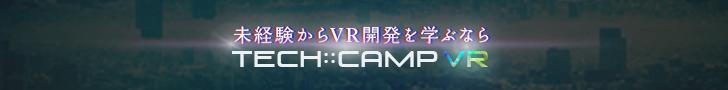 banner_vr