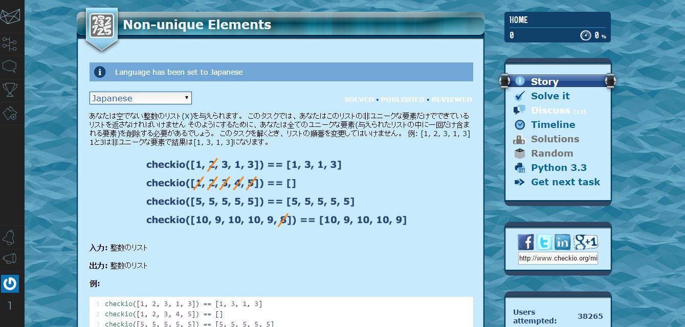 ゲームで学ぶプログラミング画像25 プログラミング ゲーム感覚