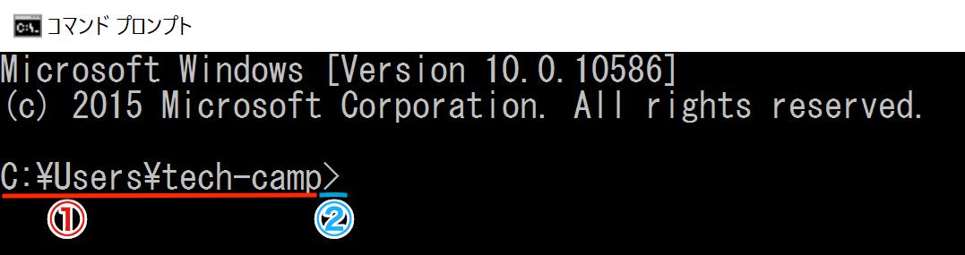 command_prompt6 bat 基本5 コマンドプロンプト 本