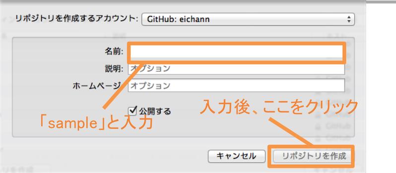 github_remote4