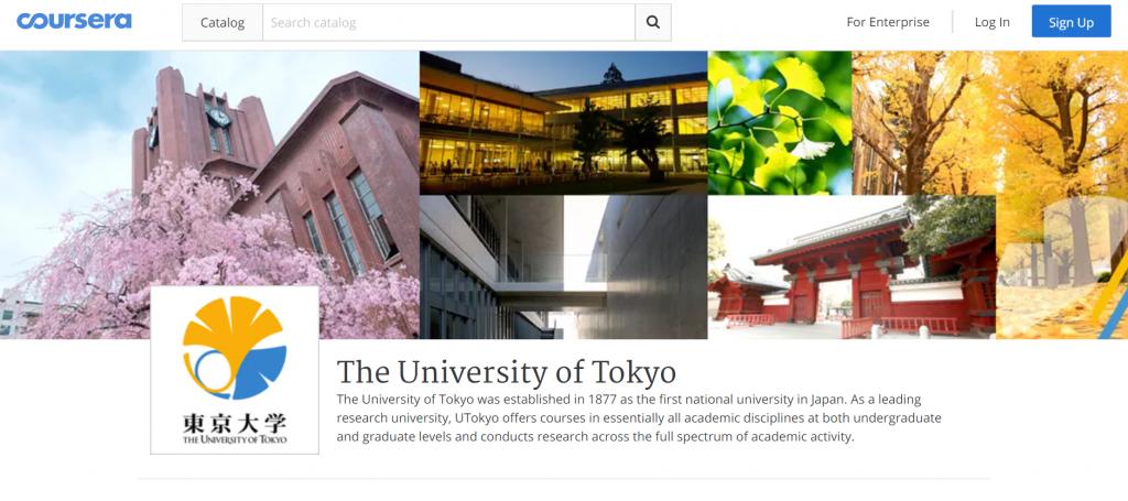 mooc東京大学