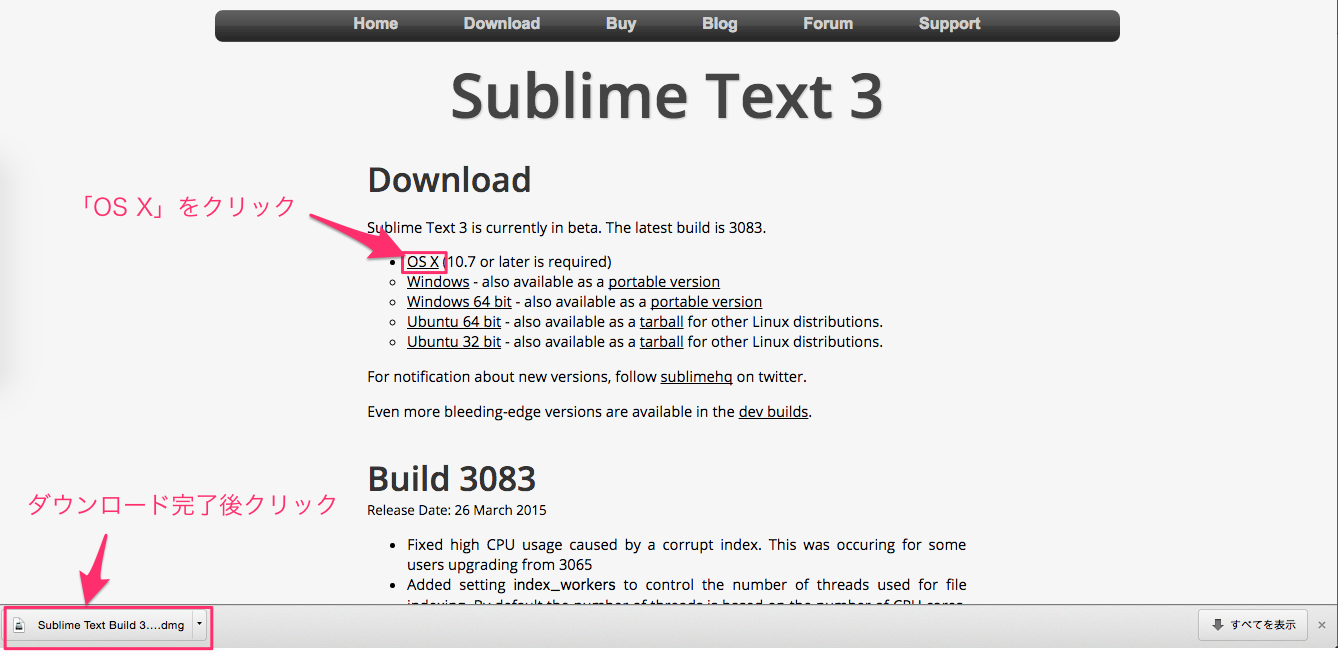 sublime_text_1